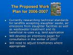 the proposed work plan for 2006 2007