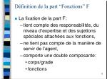 d finition de la part fonctions f