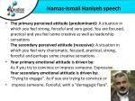 hamas ismail haniyeh speech