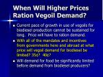 when will higher prices ration vegoil demand