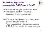 procedure legislative e ruolo della cgce artt 34 35