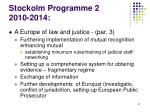stockolm programme 2 2010 2014