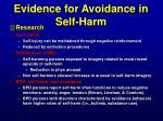 evidence for avoidance in self harm