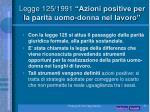 legge 125 1991 azioni positive per la parit uomo donna nel lavoro