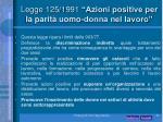 legge 125 1991 azioni positive per la parit uomo donna nel lavoro1