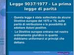 legge 903 7 1977 la prima legge di parit
