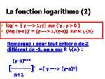 la fonction logarithme 2