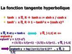 la fonction tangente hyperbolique