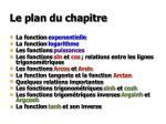 le plan du chapitre