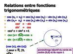 relations entre fonctions trigonom triques