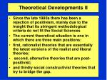 theoretical developments ii