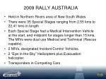2009 rally australia