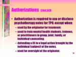 authorizations 164 508