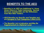 benefits to the aeo