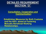 detailed requirement section d