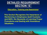 detailed requirement section e
