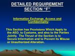 detailed requirement section f