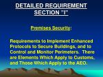 detailed requirement section i