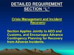 detailed requirement section l