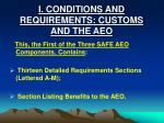 i conditions and requirements customs and the aeo