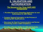 ii validation and authorization