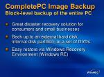 completepc image backup block level backup of the entire pc