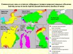 salinity zones in lentic hybrid lacustrine marine bodies of water