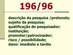 slide19