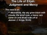 the life of elijah judgment and mercy12