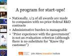 a program for start ups