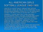 all american girls softball league 1943 1955