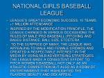 national girls baseball league