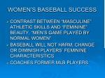 women s baseball success