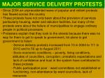 major service delivery protests