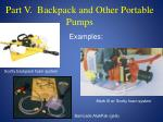 part v backpack and other portable pumps