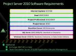 project server 2010 software requirements