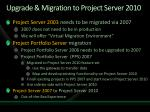 upgrade migration to project server 2010