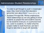 administrator student relationships