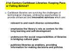 21st century caribbean libraries keeping pace or falling behind