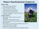project team advisory committee