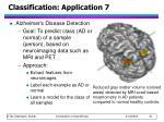 classification application 7