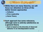 models of oligopoly