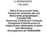 la renaissance 16e si cle