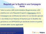 requisiti per la qualit in una compagnia aerea6