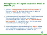 arrangements for implementation of article 5 article 5 5