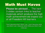 math must haves