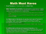 math must haves1