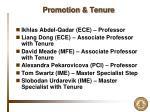 promotion tenure