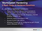 workstation hardening 8 basic steps to hardened baselines2