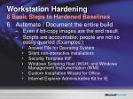 workstation hardening 8 basic steps to hardened baselines3